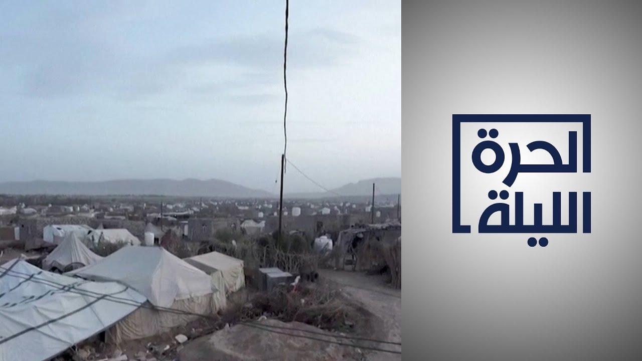 أزمة صحية متفاقمة في اليمن بسبب انتشار فيروس كورونا  - نشر قبل 48 دقيقة