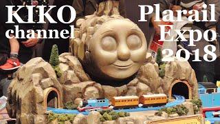 プラレール博 大阪 2018 トーマス 新幹線 レイアウト tomy trains plarail expo