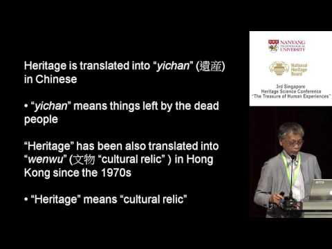 Conference: The Treasure of Human Experiences - Liu Tik-sang