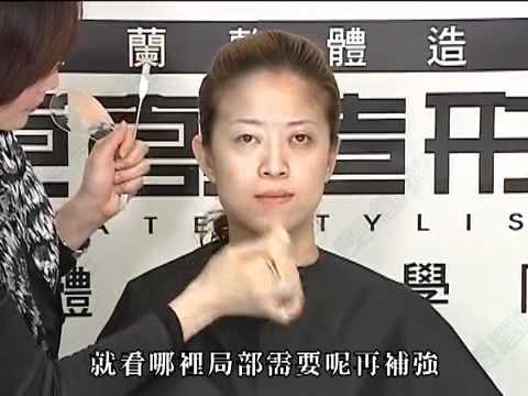 原創造形(黃雅蘭老師)---眼袋、黑眼圈、雀斑修飾