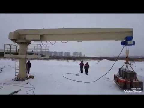 Консольный кран производства ООО Грузоподъём