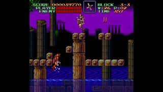 Let's Play Super Castlevania IV (with commentary) Part 2