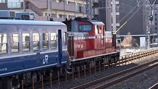 【 網干訓練 】DD51+12系  摩耶発車