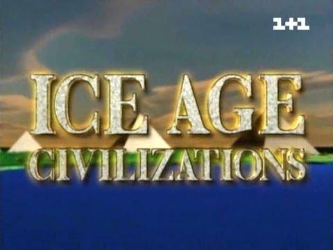 Цивилизации доледникового периода