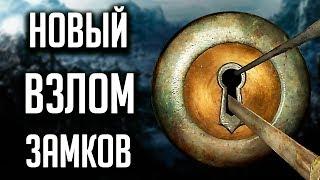 Skyrim - СЕКРЕТ ВЗЛОМА! БЫСТРАЯ ПРОКАЧКА ДО 100
