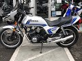 1982 Honda CB900F Supersport ...clean classic CB in the Bay Area!