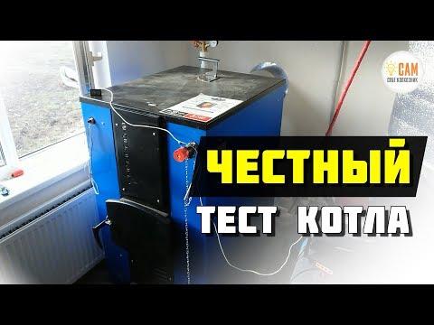 29 часов на одной закладке дров. Отопление от котла Суворов с теплоаккумулятором