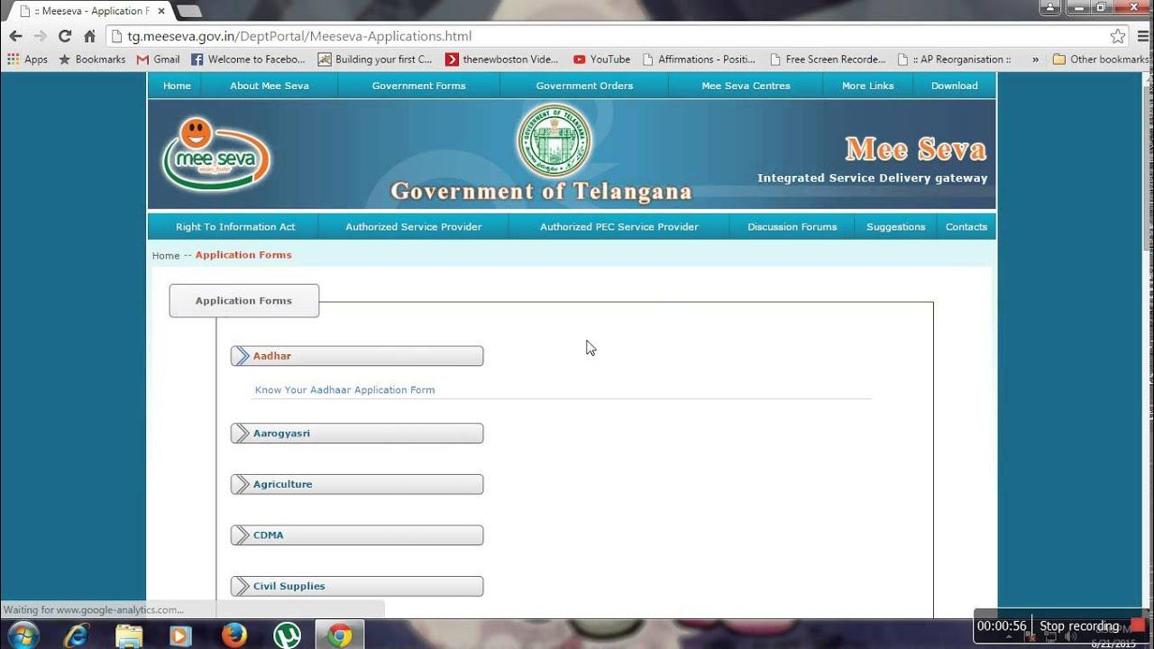 Ebc Casteincomeresidence Applications Web