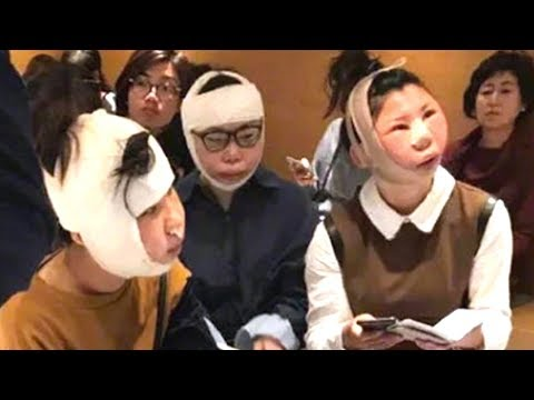 Chinese Women Held in KOREAN IMMIGRATION After Plastic Surgery?