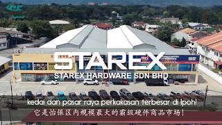Starex Hardware Promo