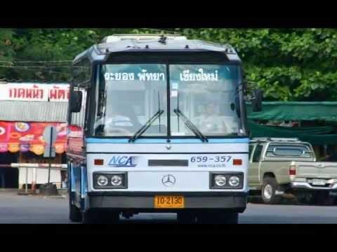 Nakhonchaiair slide show 1 นครชัยแอร์ สไลด์โชว์ 1