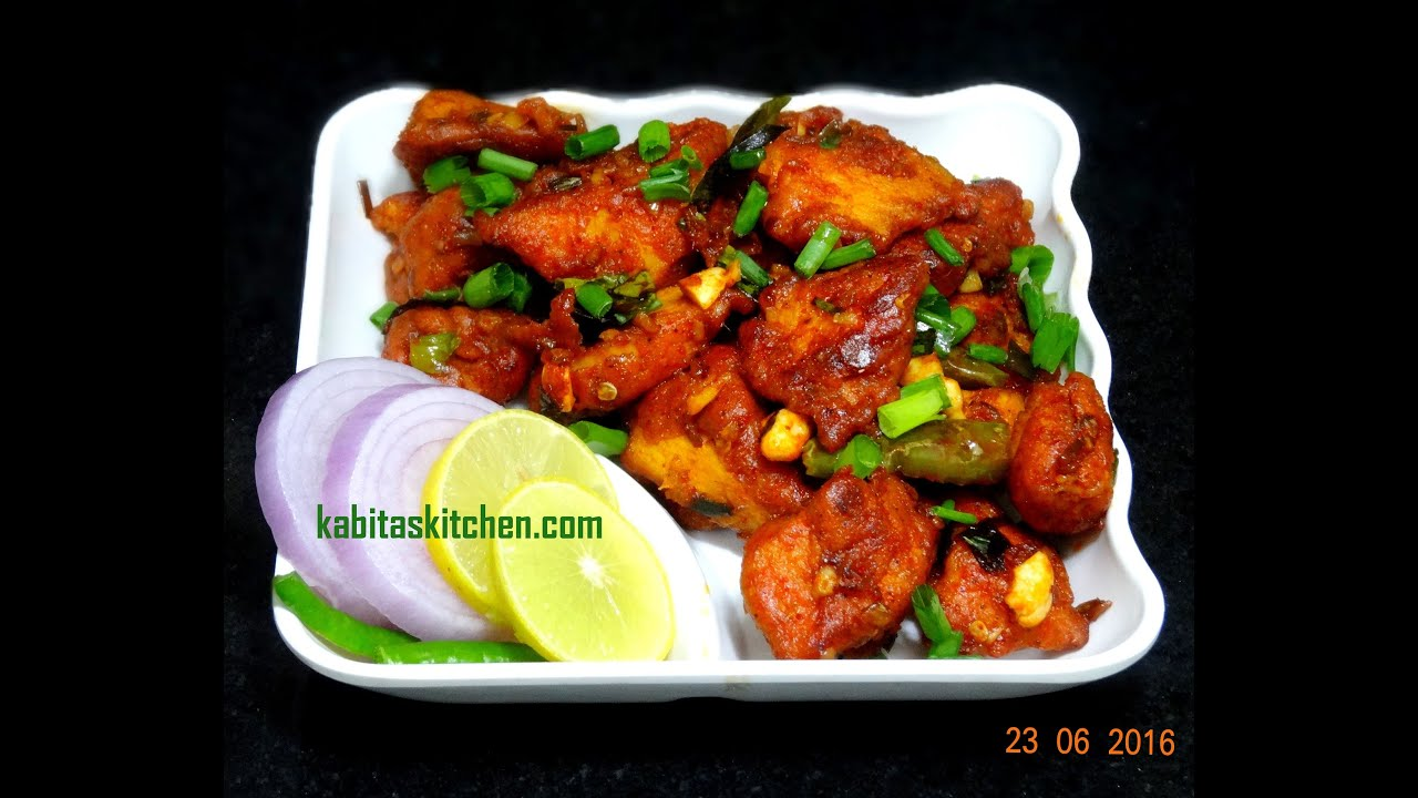 Chicken 65 recipe restaurant style chicken 65 hot and spicy chicken chicken 65 recipe restaurant style chicken 65 hot and spicy chicken starter easy chicken recipe youtube forumfinder Images