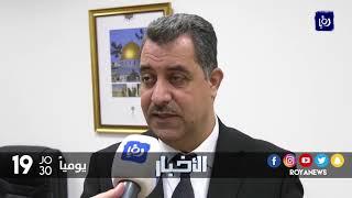 البيان الختامي لجلسات حوارات القاهرة بين الفصائل الفلسطينية لم يحمل أي تفاهمات جديدة - (23-11-2017)