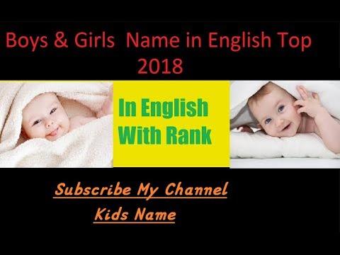 Boys & Girls  Name in English Top 2018||  Kids name, boys name, girls name