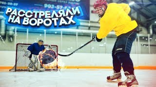 РАССТРЕЛЯЛИ НА ВОРОТАХ / ставка на хоккей / Тилэкс против Фокина