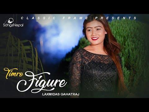 Timro Figure- Laxmidas Gahatraj   New Nepali Adhunik Pop Song 2018/2075