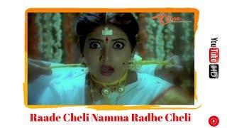 Video Mr Pellam Songs - Raadhe Cheli - Rajendra Prasad - Aamani download MP3, 3GP, MP4, WEBM, AVI, FLV Juli 2017