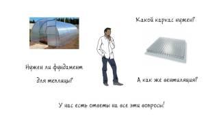 Как купить теплицу из поликарбоната по Бресту Барановичи на условияхсдоставкойиустановкой(, 2017-01-31T07:14:04.000Z)