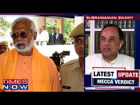 Subramanian Swamy Reacts On Mecca Masjid Blast Verdict