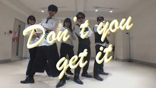 【A rush!】Don't you get it / 嵐 Dance cover【踊ってみた】