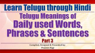 Learn Hindi Through Telugu Learn Telugu Through Hindi Hindi Words