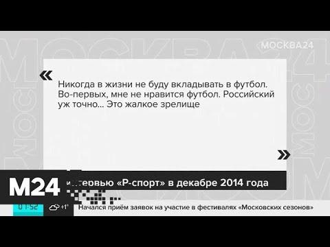 Тинькофф Банк стал новым титульным спонсором РПЛ - Москва 24