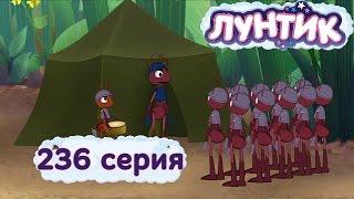 Лунтик и его друзья - 236 серия. Клятва