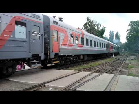 Отправление поезда со станции Феодосия