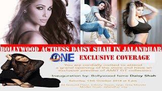 daisy shah in jalandhar | bollywood actress