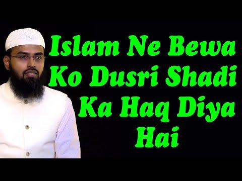 Islam Ne Bewa Ko Dusri Shadi Ka Haq Diya Hai By @Adv. Faiz Syed