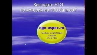 видео помощь в подготовке к экзаменам ЕГЭ по математике