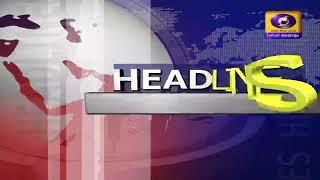 സായാഹ്ന വാർത്തകൾ   Doordarshan Evening News@7:00PM News 05-07-2020