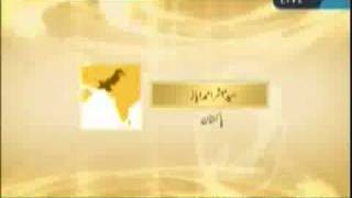 Why Mirza Ghulam Ahmed Qadiani (AS) selected Ludhiana and 23rd March as Uqda Kushaai.flv