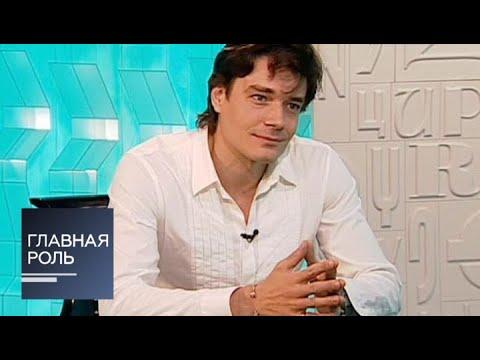 Главная роль. Максим Матвеев. Эфир от 02.06.2014
