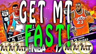 NBA 2k17 MyTeam How To Make MT | Fastest & Easiest Way To Make 100k MT Fast | Best Methods To Use