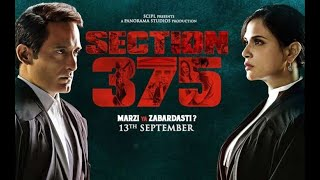 Section 375 full movie | Watch online in Full HD | Akshay Khanna and Richa Chadda