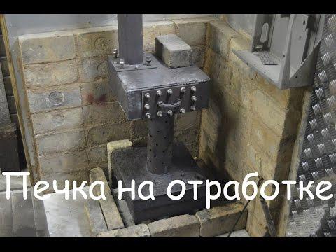 Печка на отработке (на отработанном масле)