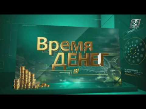 Время денег. Белорусский рубль