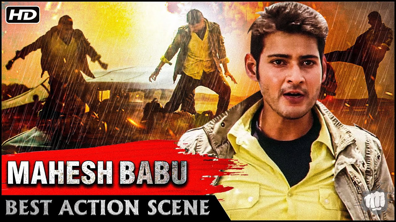 Mahesh Babu Best Action Scene | Jigar Kaleja Movie Scenes | South Dubbed Action Movies Scenes