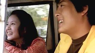초연(1975) / Love In The Rain (Cho-yeon)