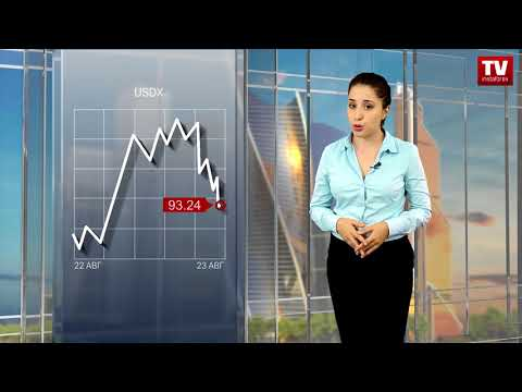Межбанк: курс доллара на межбанке Украины онлайн