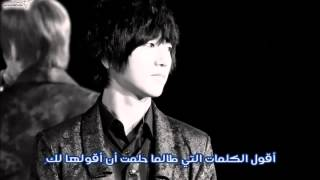 yesung blind  for love(the king of dramas) arabic