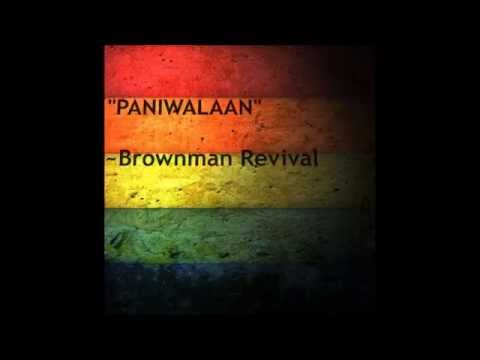 PANIWALAAN MO - Brownman Revival