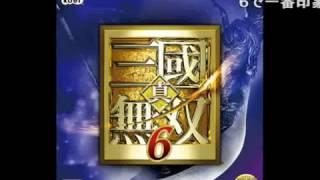 (コメ付き)真・三國無双6より遊興 kid around ska
