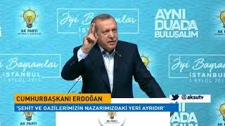 Cumhurbaşkanı  Erdoğan Bayramlaşma Programına Katıldı