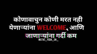 *(Bhaigiri WhatsApp status || subscribe now || #Ashish_bile)