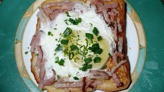 Завтрак,  Простой аппетитный бутерброд
