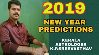 2019 NEW YEAR PREDICTIONS | MALAYALAM ASTROLOGY 2019 | K.P.SREEVASTHAV ASTROLOGER 9447320192
