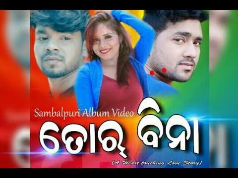Naina re ( Bhuban ) sambalpuri full HD video Reprises version ! Copyright reserved.