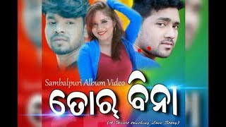 Naina re Bhuban sambalpuri full HD Reprises version Copyright reserved